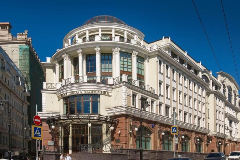 Вот в таком здании располагается Национальный исследовательский университет «Высшая школа экономики»