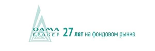 Инвестиционная фирма Олма: отзывы клиентов