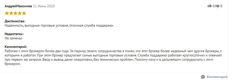 Положительный отзыв Андрея Максимова о сотрудничестве с компанией Admirals